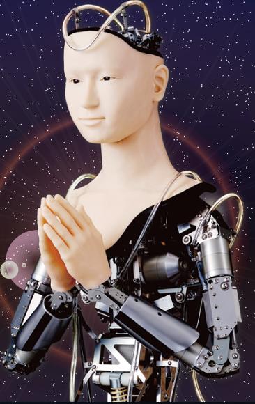 mindar promotional image
